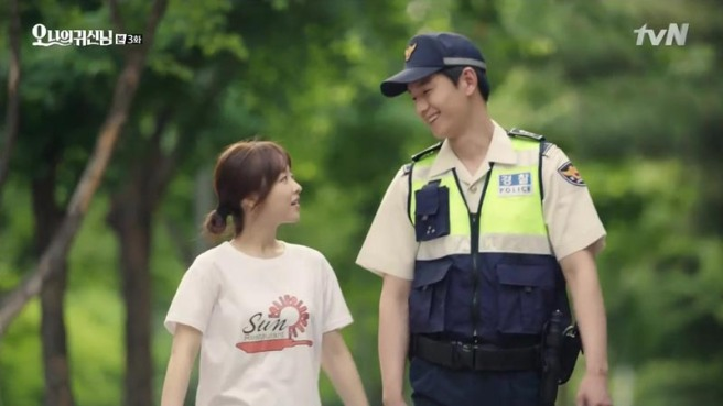 cop and bong sun
